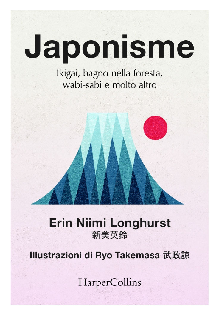 Japonisme_ITA esec.indd